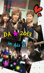 20131112162144abf.png