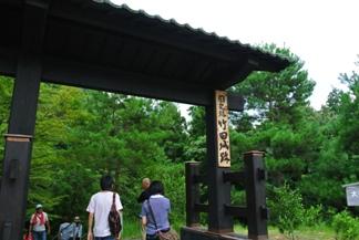 武田城址入口