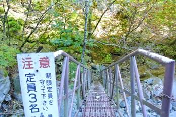 精進が滝遊歩道13