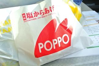 POPPO.jpg