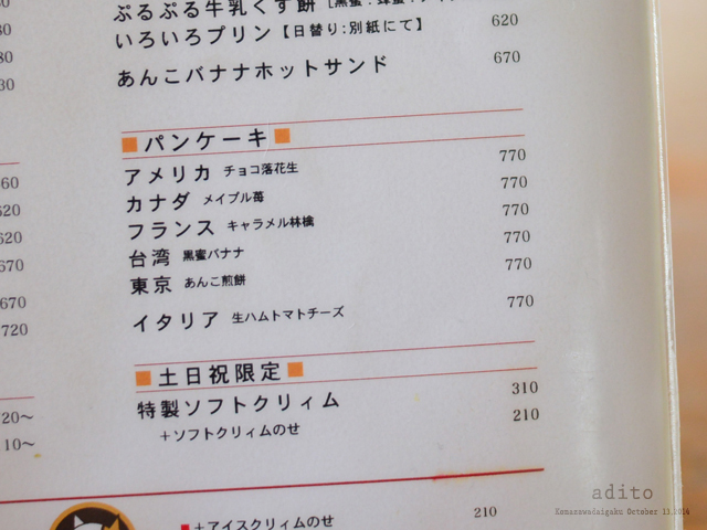 DSC_0072のコピー
