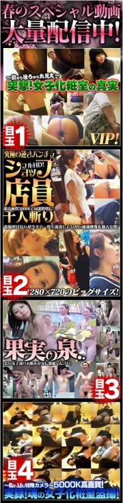 banner_nakamura.jpg