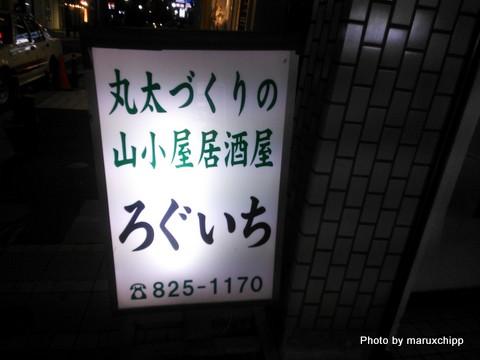 NCM_0113.jpg