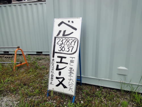 DSC03177.jpg