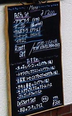 NEC_2609.jpg