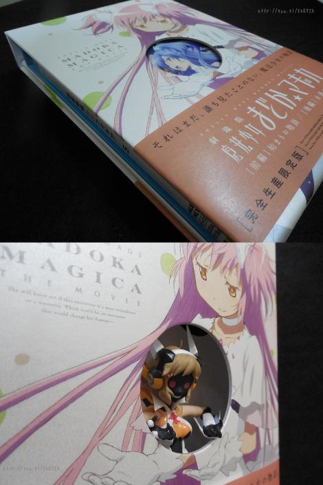 劇場版魔法少女まどか☆マギカBD限定版外箱に、戦姫絶唱シンフォギアBD5巻とfigma立花響(暴走顔)