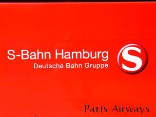 ハンブルグ Sバーン ロゴ