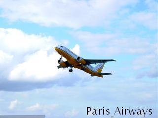 AIRBUS ハンブルグ ブルネイ航空