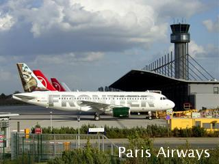 AIRBUS ハンブルグ フロンティア航空