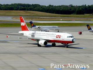 ハンブルグ 空港 飛行機