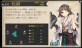 20140124_比叡