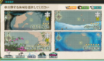 20140206_第一次2-4攻略Map