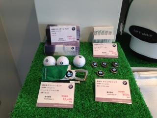 _golf3.jpg