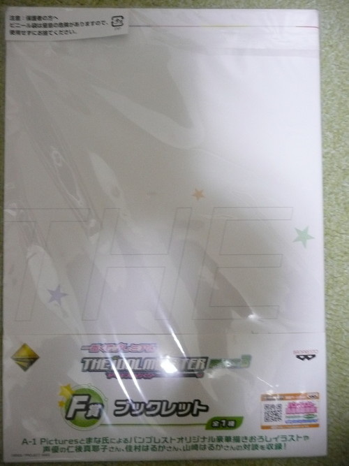 20141005TOARU IDOL (11)