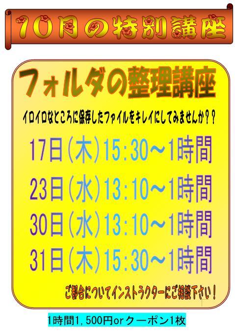 201310.jpg