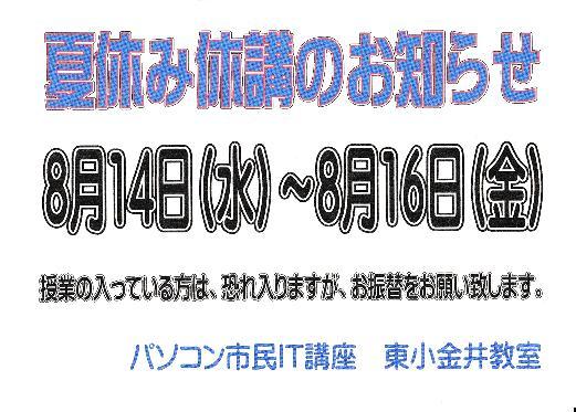 IMG_20130803_0001.jpg