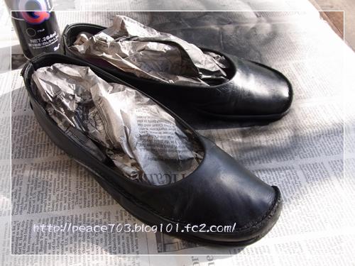 靴磨き003