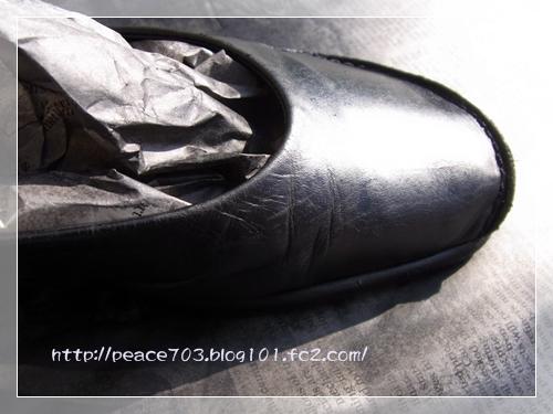 靴磨き005