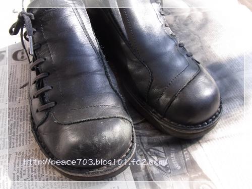 靴磨き007