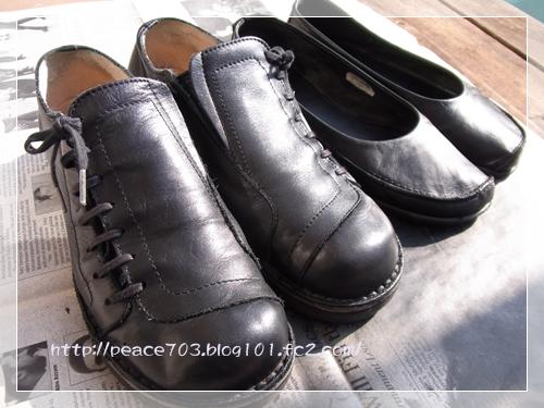 靴磨き008