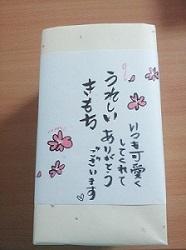 20130331_185318.jpg
