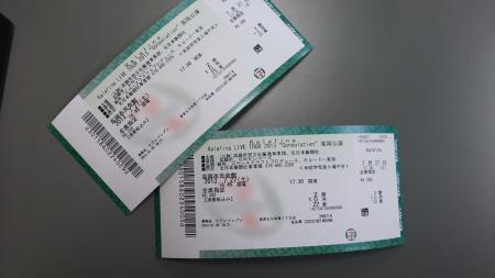 チケット_convert_20130715163530