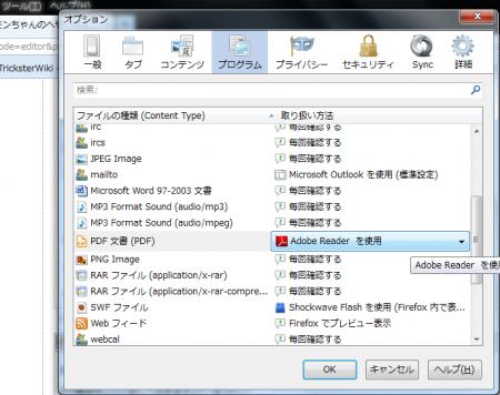 pdf1_convert_20130610224858.png