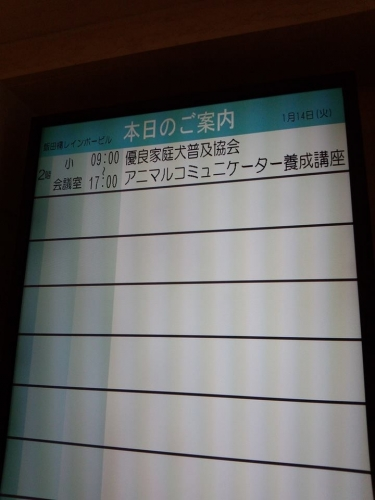 2014011520473216c.jpg