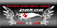 underwater anghel pekoe