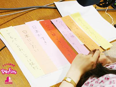 20130708_p08.jpg