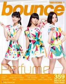 bounce201310Perfume.jpg