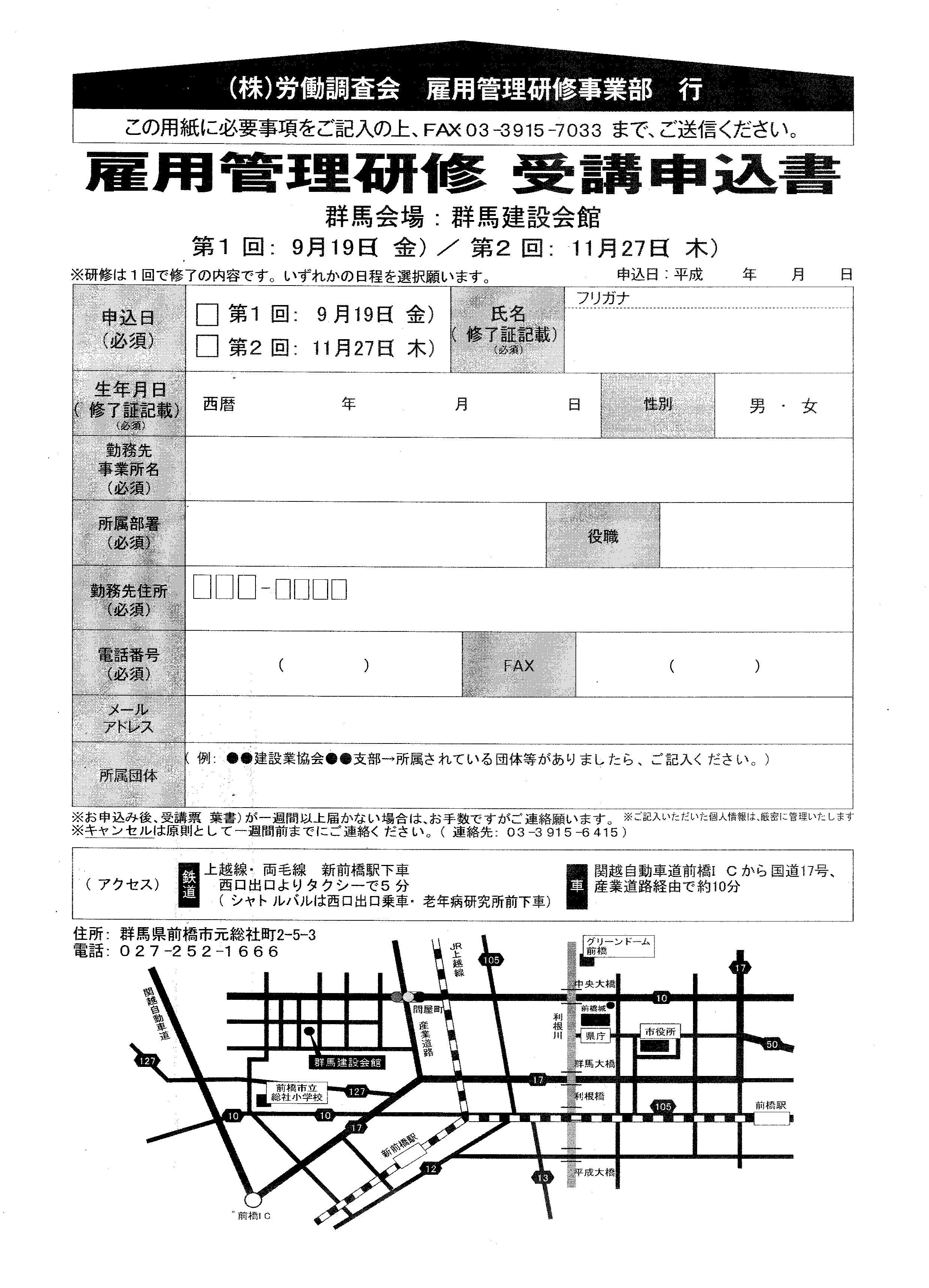 20141007_00000.jpg