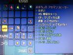 IMG_0509.jpg