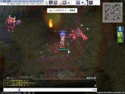 screenFrigg [Lok+Sur] 491