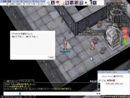 screenFrigg [Lok+Sur] 495