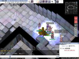 screenFrigg [Lok+Sur] 497