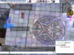 screenFrigg [Lok+Sur] 502
