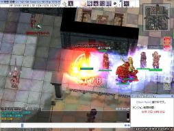 screenFrigg [Lok+Sur] 500