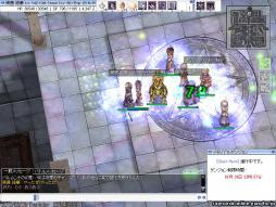 screenFrigg [Lok+Sur] 505