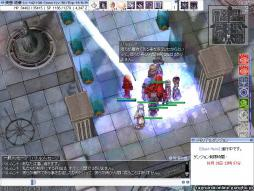 screenFrigg [Lok+Sur] 503