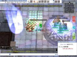 screenFrigg [Lok+Sur] 504