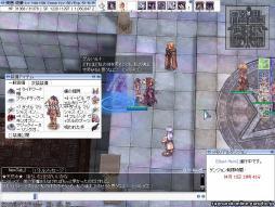 screenFrigg [Lok+Sur] 519