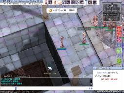 screenFrigg [Lok+Sur] 522