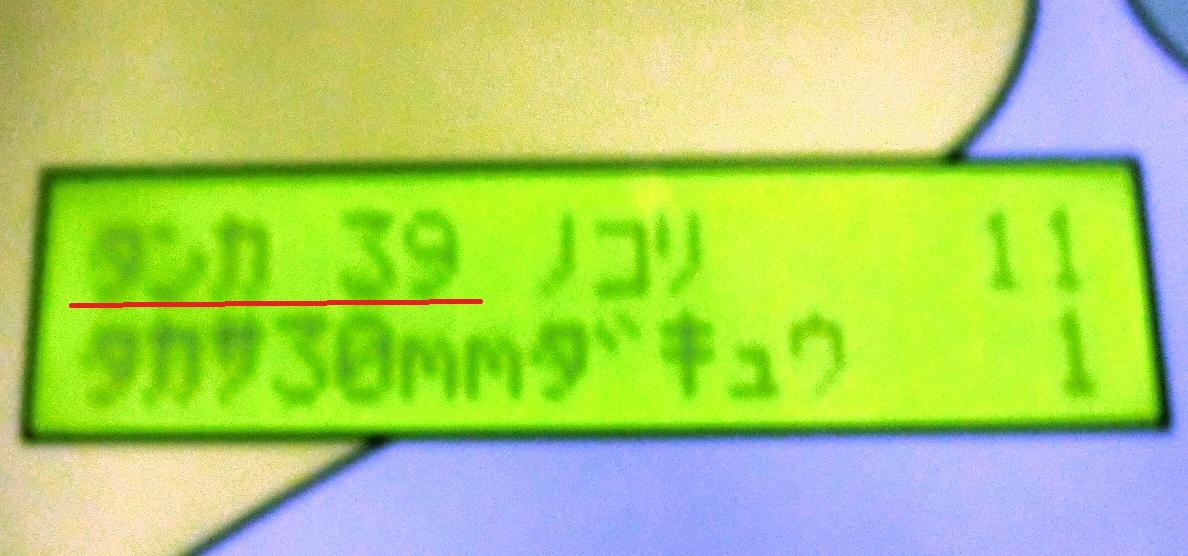 20131124080551004.jpg