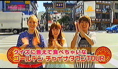 GirlPOPTV。