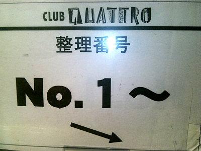 クラブクアトロ。