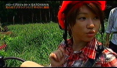 SATOYAMAライフ。
