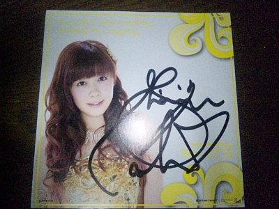 佐紀ちゃんのサイン。