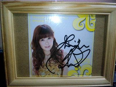 佐紀ちゃんサイン。