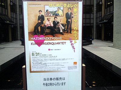 茨木クリエイトセンター。